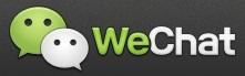 WeChat app, Como Funciona