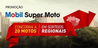 www.promocaomobilsupermoto.com.br, Promoção Mobil Super Moto 2013