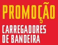 promocarregadoresdebandeira.cocacola.com.br, Promoção Carregadores de Bandeira Coca-Cola 2014