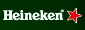 www.heineken.com.br/lenda, Promoção Lenda Heineken