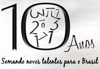 www.obmep.org.br, OBMEP 2014 Inscrição